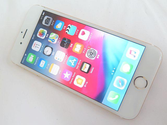 【中古】 iPhone6s 64GB MKQQ2J/A A1688 ゴールド ソフトバンク 〇判定 sa5811 【ベクトル 古着】 190411