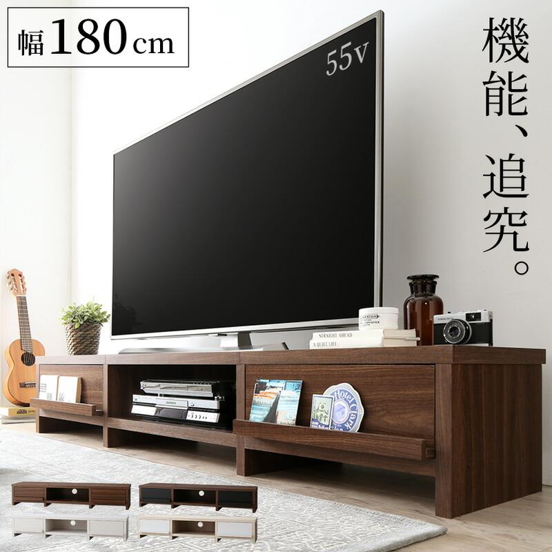 テレビ台 ローボード 55型 幅180 高さ30 テレビボード 55v 収納 42型 正規店 55インチ 50v 50型 50インチ 新作製品、世界最高品質人気! 42