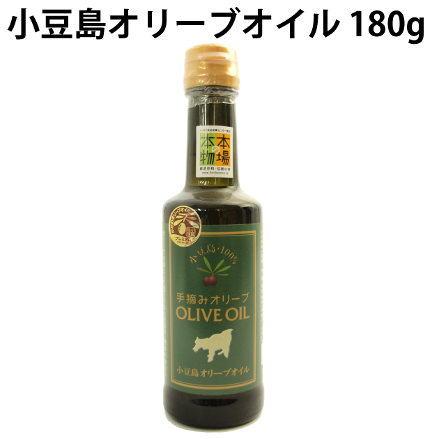 ヤマヒサ 小豆島オリーブオイル 180g 6本