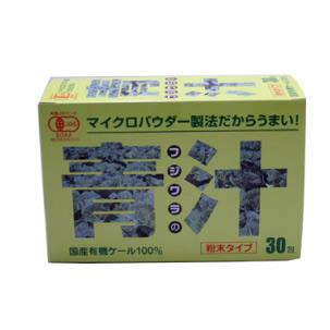 フジワラ 有機フジワラの青汁 粉末タイプ 3g×30包 6箱