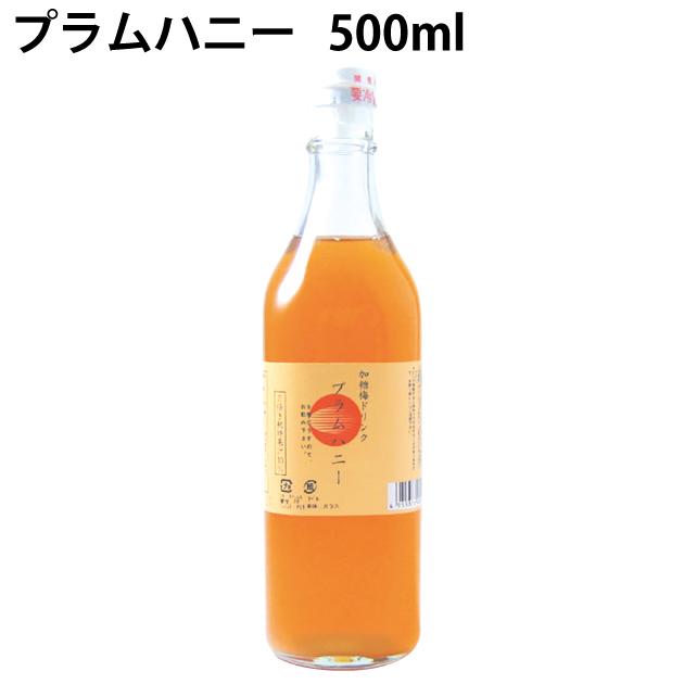 王隠堂農園プラムハニー 500ml×12本