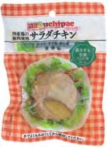 恒食 無添加 自然食品 新発売 厳選素材 激安通販専門店 送料込 ウチノ 100g 8個 国産鶏サラダチキン 長ネギ生姜