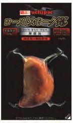 恒食 新作からSALEアイテム等お得な商品満載 無添加 自然食品 厳選素材 激安通販専門店 送料込 ウチノ ローストスモークサラダチキン 70g 8個