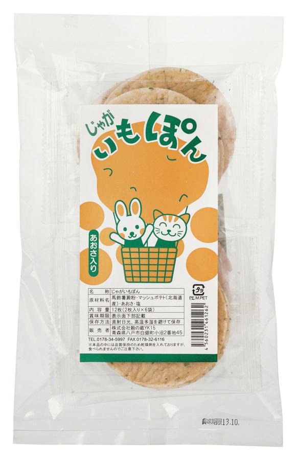 国産 無添加 ポン菓子 おやつ ジャガイモ 記念日 じゃが芋 オーサワジャパン 2枚×6袋 送料込 じゃがいもぽん 30袋 セール価格