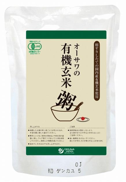 オーサワ 無添加 自然食品 厳選素材 15袋 200g オーサワの有機玄米粥 送料込 気質アップ 贈答