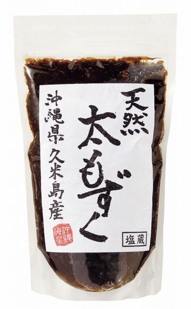オーサワ 無添加 自然食品 厳選素材 送料込 かけはし 久米島産天然太もずく(塩蔵) 500g 3袋