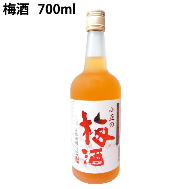 梅酒 700ml×6本 国産梅使用
