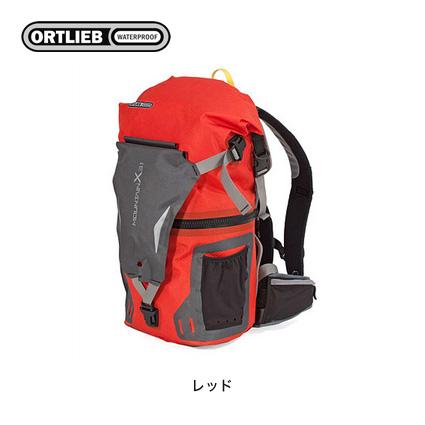 (送料無料)(ORTLIEB)オルトリーブ Mountain X31 マウンテンX31(R4901)(R4902)(R4903)