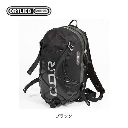 (送料無料)(ORTLIEB)オルトリーブ バックパック COR13 コア13(R5504)(R5505)(R5506)(R5507)