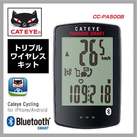 サイクルコンピューター スマート キャットアイ パドローネ (4990173028450) CC-PA500B 自転車 スピードメーター 本体のみ