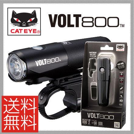 (送料無料)CATEYE キャットアイ LIGHT ヘッドライト HL-EL471RC VOLT800 ボルト800(800ルーメン)(高輝度LEDライト)(4990173028948)