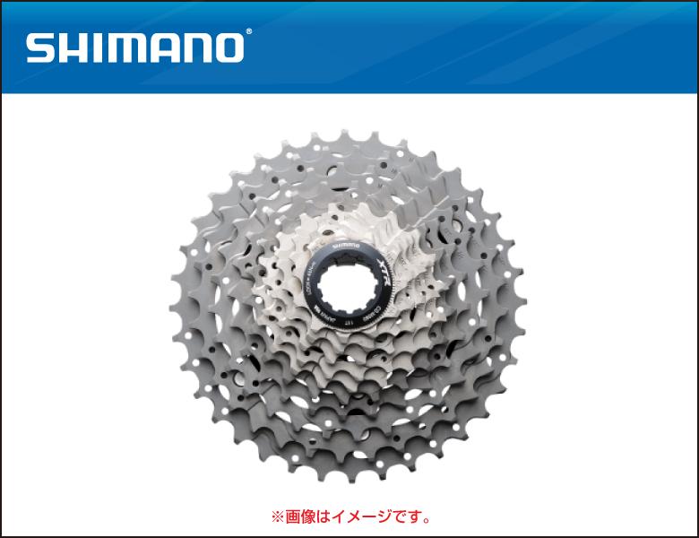 (送料無料)(SHIMANO)シマノ カセットスプロケット CS-M980 11-36T(ICSM98010136)(4524667430179)