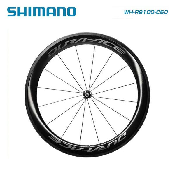 (送料無料)SHIMANO シマノ WHEEL チューブラーホイール WH-R9100-C60-TU チューブラー フロントのみ ホイールバック付属(4524667691884)