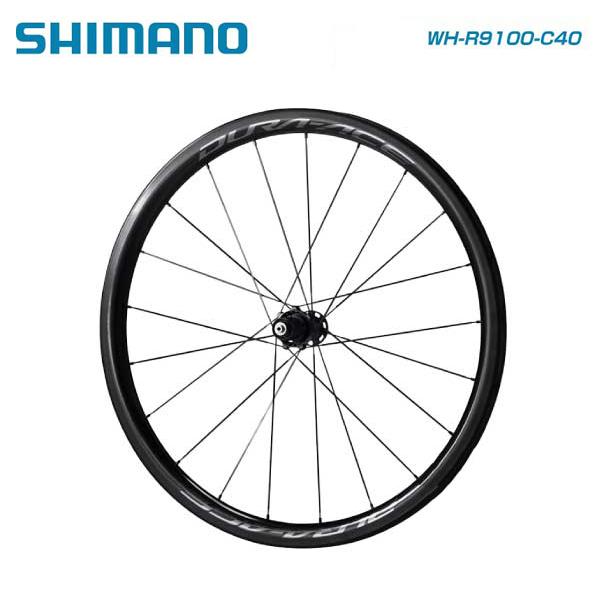 (送料無料)SHIMANO シマノ WHEEL チューブラーホイール WH-R9100-C40-TU リアのみ ホイールバック付属(EWHR9100C40RTB)(4524667691853)