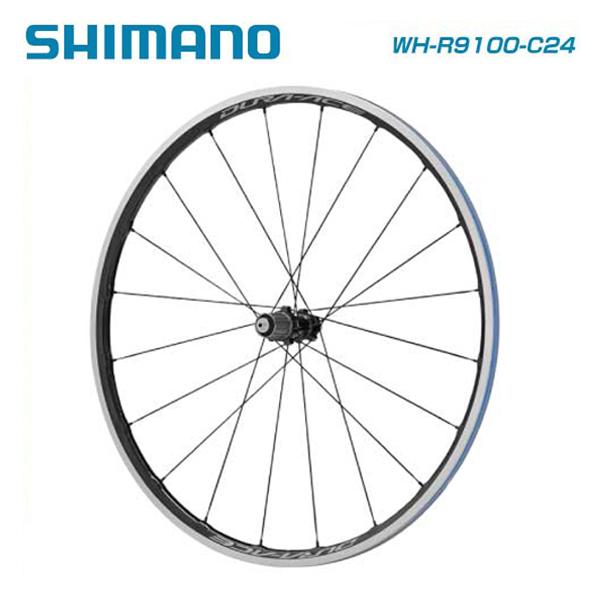 (送料無料)SHIMANO シマノ WHEEL クリンチャーホイール WH-R9100 C24 CL リアのみ ホイールバック付属(EWHR9100C24RCC)(4524667690665)