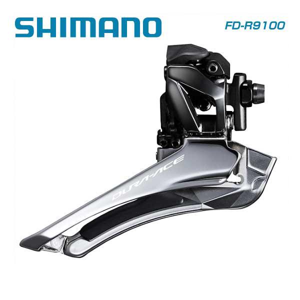 (送料無料)SHIMANOシマノ DURA-ACE デュラエース R9100シリーズ FD フロントディレーラー FD-R9100 直付 2X11S(IFDR9100F)(4524667741749)