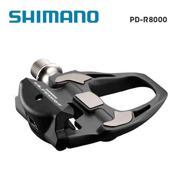 (送料無料)SHIMANO シマノ ULTEGRA R8000 アルテグラR8000シリーズ PD-R8000 (IPDR8000)(4524667646297)
