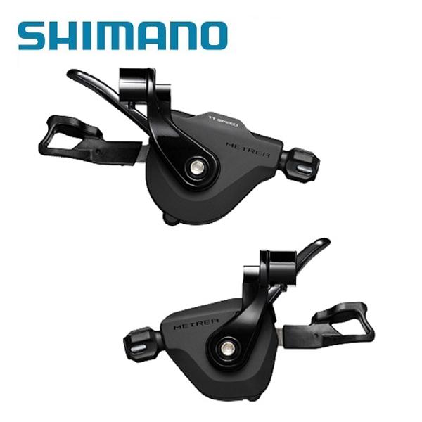 (送料無料)SHIMANO シマノ METREA U5000 メトレアU5000シリーズ SL-U5000 (I-Spec II) 左右レバーセット(ISLU5000PA)(4524667416340)