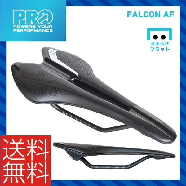 (送料無料)(PRO)シマノ プロ SADDLE サドル FALCON AF ファルコンAF(R20RSA0213X)(R20RSA0214X)