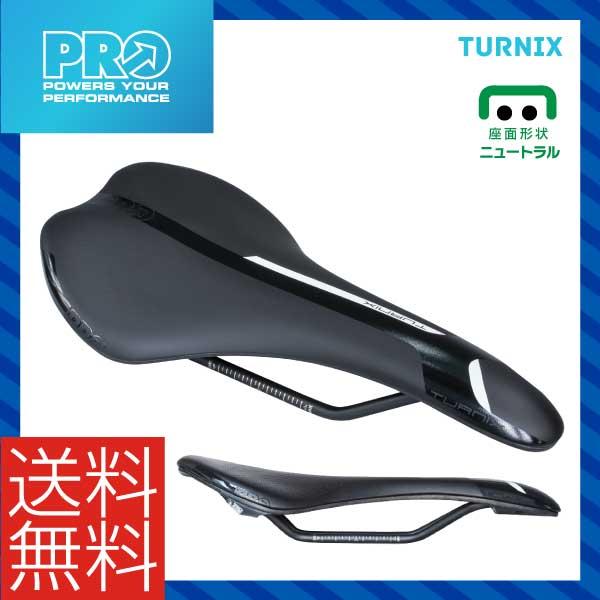 (送料無料)(PRO)シマノ プロ SADDLE サドル TURNIX ターニックス(R20RSA0242X)(R20RSA0243X)