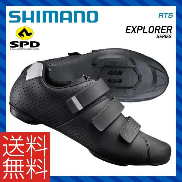 (送料無料)(SHIMANO)シマノ ROAD ロードツーリング SPD SHOES シューズ RT5 ブラック