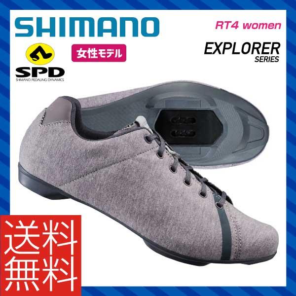 (送料無料)(SHIMANO)シマノ ROAD ロードツーリング SPD SHOES シューズ RT4 women 女性モデル パープルメランジ