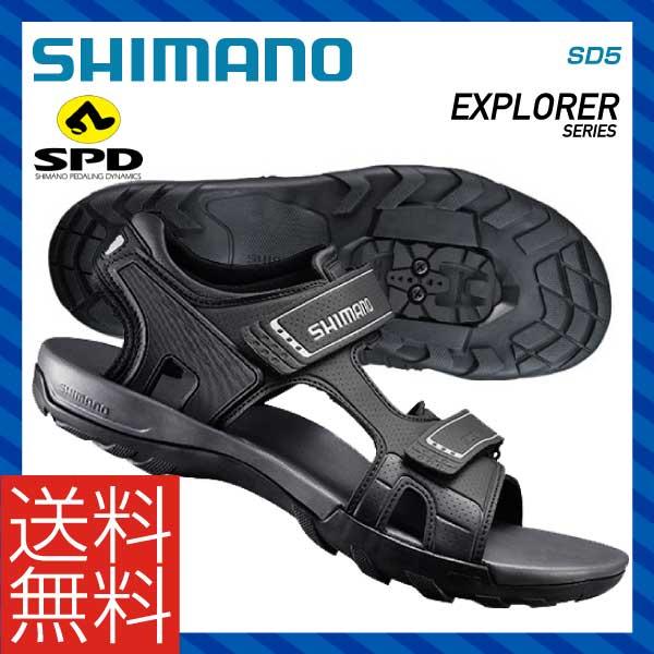 (送料無料)(SHIMANO)シマノ MTB マウンテンツーリング SPD SHOES シューズ SD5 グレー