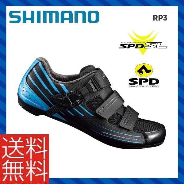 (即納)SHIMANO シマノ ロードシューズ(SPD-SL/SPD対応) RP3 SH-RP300 44.0cm(4524667779490)ブラックブルー