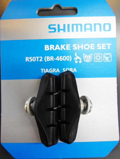 SHIMANO BRAKE SHOE R50T2 ネコポス便対応商品 シマノ FOR ROADブレーキシュー ペア BR-4600 Y8JY98071 ブレーキシューセット 爆安プライス 希少 ロード用 4524667994930