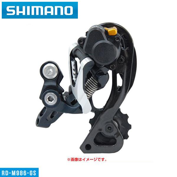 (送料無料)(SHIMANO)シマノ XTR M980 リアディレーラー RD-M986-GS(IRDM986GS)(4524667299776)