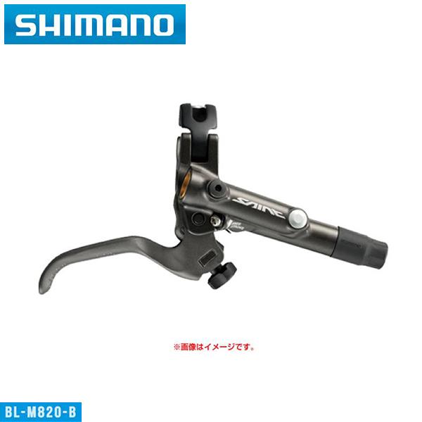 (送料無料)(SHIMANO)シマノ SAINT セイント ブレーキレバー BL-M820-B(IBLM820BPA)(4524667377139)