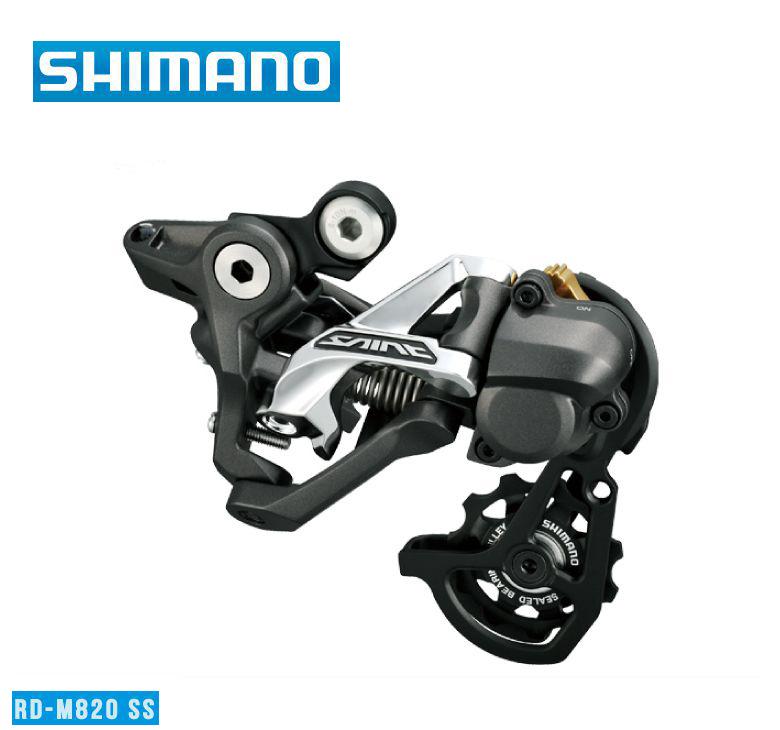 (送料無料)(SHIMANO)シマノ SAINT SAINT セイント リアディレーラー セイント RD-M820(IRDM820SS1)(4524667299684), イーアップ:283f68d6 --- jphupkens.be
