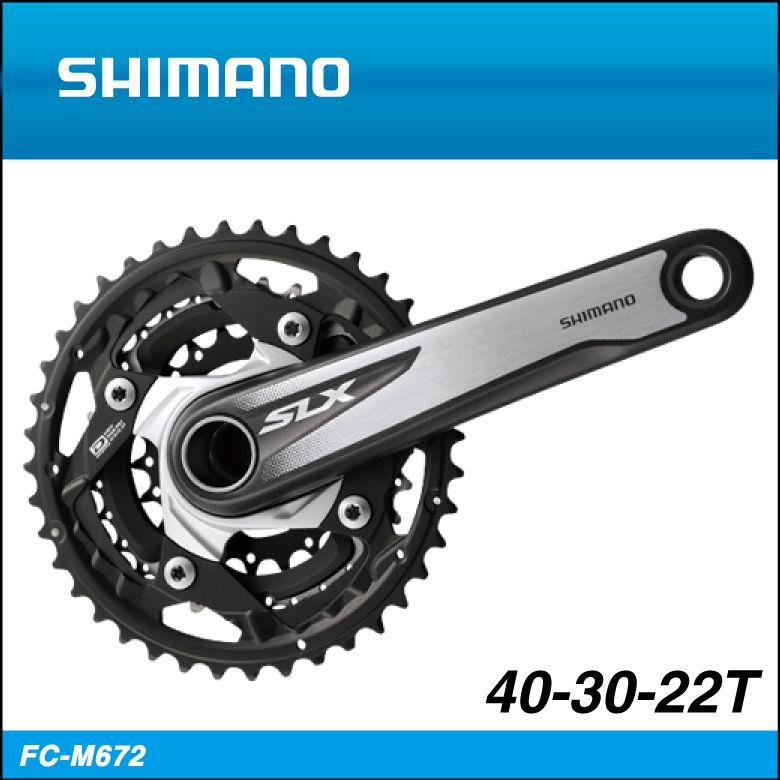 (送料無料)(SHIMANO)シマノ SLX M670 クランクセット FC-M672 10S 40×30×22T 175mm(IFCM672E002X)(4524667328551)