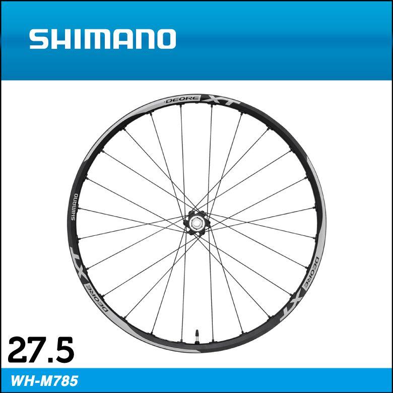 (送料無料)SHIMANO シマノ MTB WHEEL チューブレス対応クリンチャーホイール WH-M785 27.5(650B) フロント用(EWHM785FD7X)(4524667332954)