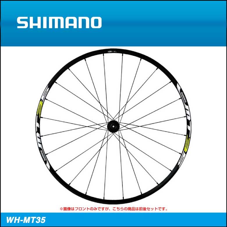 (SHIMANO)シマノ WHEEL ホイール 26インチ WH-MT35 ブラックライムグリーン(リア用)(EWHMT35R6BC)(4524667263814)