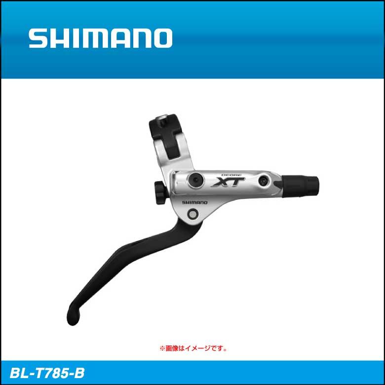 (送料無料)SHIMANO シマノ XT DEORE T780 BL-T785-B ハイドローリックディスクブレーキ用 左右セット(ホース・オイル付き) シルバー(4524667377030)