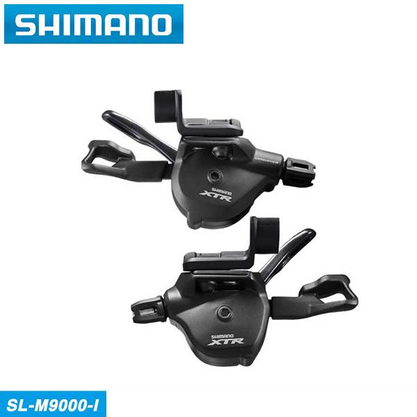 (送料無料)SHIMANO シマノ MTB M9000(11S) シフトレバー(ラピッドファイヤープラス) SL-M9000 I 左右レバーセット 2/3X11S(ISLM9000IPA)(4524667673491)