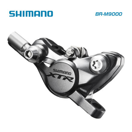 (送料無料)(SHIMANO)シマノ MTB M9000(11S) BR-M9000 マグネシウムボディ レジンパッド(G02A)(IBRM9000FPRX)(4524667604273)