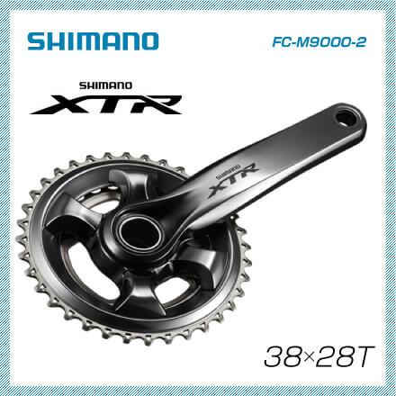 (送料無料)(SHIMANO)シマノ MTB M9000(11S) クランク FC-M9000 38×28T 170(4524667606352)175(4524667606314)