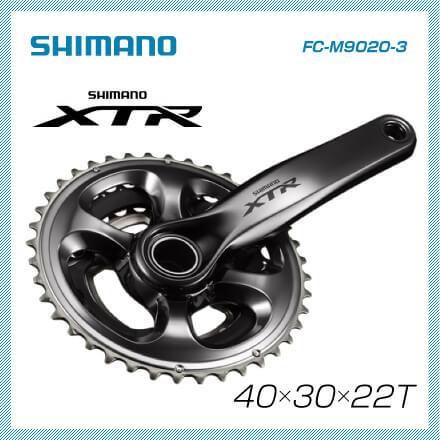 (送料無料)(SHIMANO)シマノ MTB M9000(11S) クランク FC-M9020 40X30X22T 165(4524667606499)170(4524667606598)175(4524667606468)180(4524667606642)