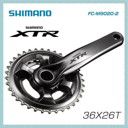 (送料無料)(SHIMANO)シマノ MTB M9000(11S) クランク FC-M9020 36X26T
