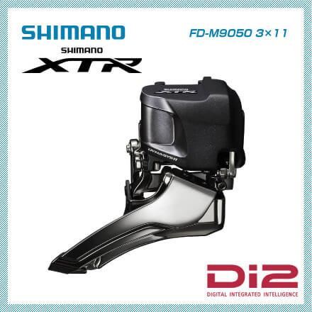 【驚きの値段】 (送料無料)(SHIMANO)シマノ MTB M9050(11S) FD-M9050 Di2 フロントディレーラー FD-M9050 3×11 3×11 Di2 (IFDM9050)(4524667647133), W Pocket:3e17b024 --- clftranspo.dominiotemporario.com