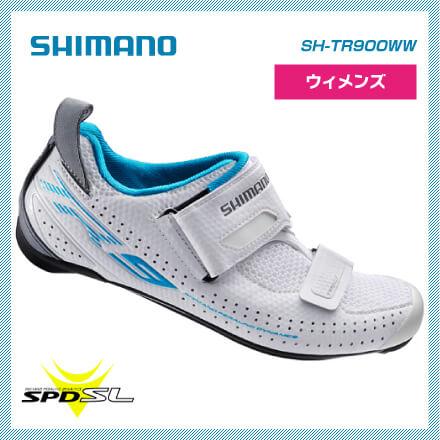 (送料無料)(SHIMANO) シマノ ウィメンズ SPD SL SHOES シューズ SH-TR900WW ホワイト