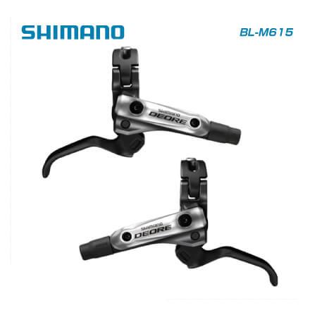 (送料無料)(SHIMANO)シマノ DEORE M610(10S) ブレーキレバー BL-M615 左右セット(ホース・オイル付属)(EBLM615PA)(4524667330448)