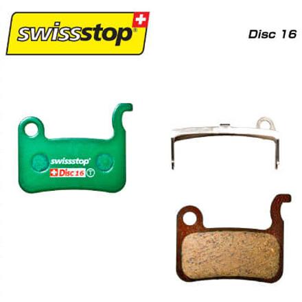 (SWISS STOP)スイスストップ BRAKE SHOE ブレーキシュー Disc 16 ディスク16 オーガニックコンパウンドパッド仕様 前後セット(7640121220425)
