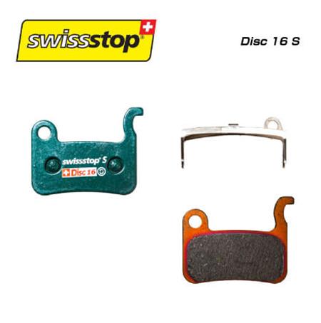 (SWISS STOP)スイスストップ BRAKE SHOE ブレーキシュー Disc 16S ディスク16S メタルパッド仕様 前後セット(7640121221811)