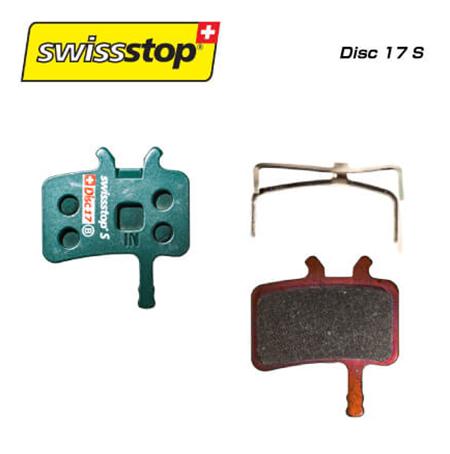 (SWISS STOP)スイスストップ BRAKE SHOE ブレーキシュー Disc 17S ディスク17S メタルパッド仕様 前後セット(7640121221828)