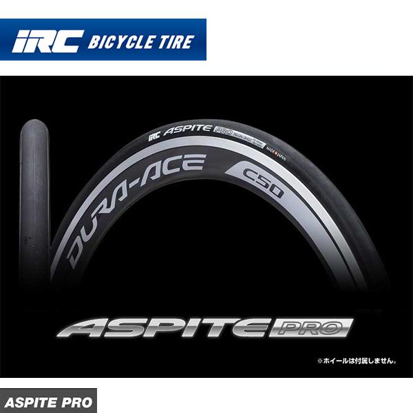 (IRC) TIRE ロードタイヤ ASPITE PRO アスピーテプロ DRY 700×26C(1本)(4571244745904)