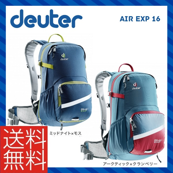 deuter ドイター バックパック Bike One Air EXP 16 バイクワン エアーEXP16 (16+4L)(型番:3203017)