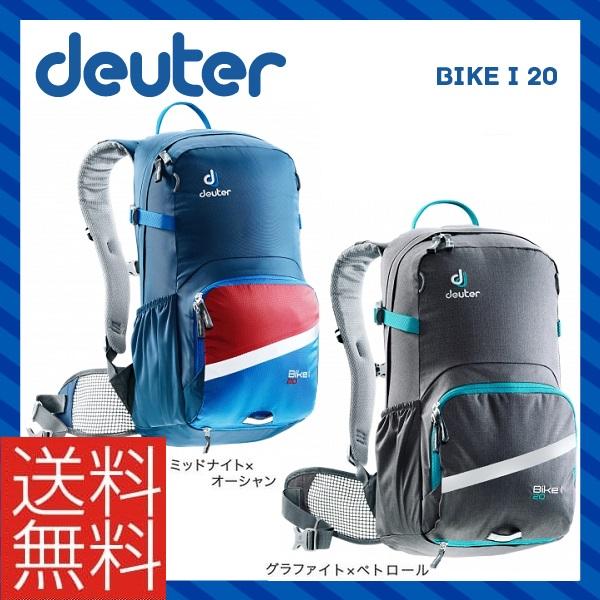 deuter ドイター バックパック Bike I 20 バイクワン20 (20L)